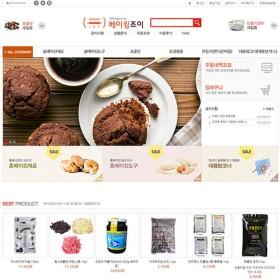 빵재료/커피재료 쇼핑몰